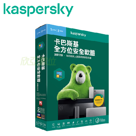 Kaspersky Total Security 卡巴斯基全方位安全軟體2020彩盒版/KTS2020/1D2Y (1台裝置/2年授權)