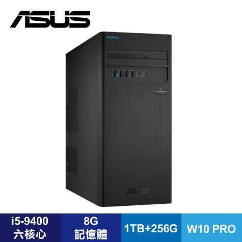 華碩 ASUSPRO D340MC-I59400022R商用桌上型電腦/I5-9400/8G/1TB+256G/NO-DVD/NO-CRD/Win10 PRO/附鍵盤滑鼠/3年到府服務維修服務