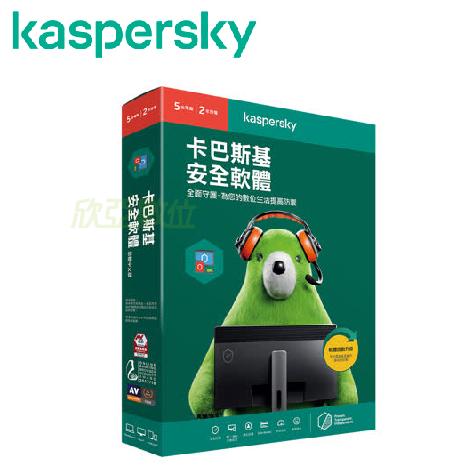 Kaspersky Internet Security 卡巴斯基安全軟體2020彩盒版/KIS2020/5D2Y (5台裝置/2年授權)