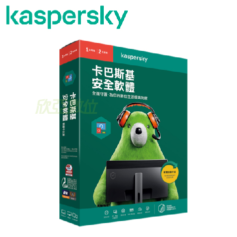 Kaspersky Internet Security 卡巴斯基安全軟體2020彩盒版/KIS2020/1D2Y (1台裝置/2年授權)
