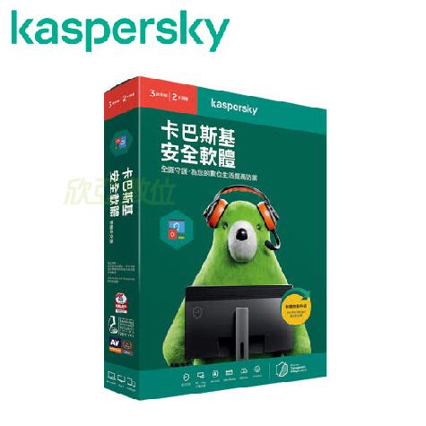 Kaspersky Internet Security 卡巴斯基安全軟體2020彩盒版/KIS2020/3D2Y (3台裝置/2年授權)