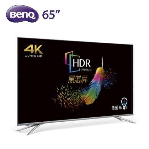 BENQ S65-710 65吋4KUHD HDR液晶電視(不含視訊盒)