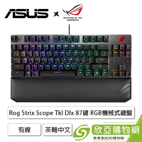 華碩 Rog Strix Scope Tkl Dlx 87鍵 RGB機械式鍵盤/有線/茶軸/中文/櫻桃/手托