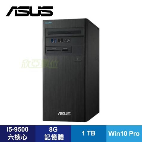 華碩 ASUSPRO M640MB-I59500005R.300商用桌上型電腦/i5-9500/B360/8G/1TB/DVDRW/讀卡機/300W 80+/Win10-Pro/附鍵盤滑鼠/3年到府維