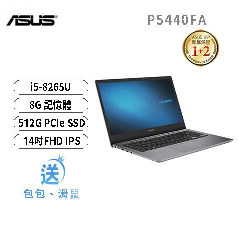 ASUSPRO P5440FA-0741A8265U 華碩鎂合金輕盈商用筆電/i5-8265U/8G/512G PCIe SSD/14吋FHD IPS/W10-PRO/3年保
