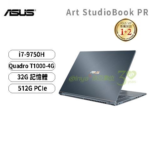 ASUS Pro Art StudioBook PRO-W730G1T-0062I9750H 華碩創作者筆電/i7-9750H/Quadro T1000-4GB/32G/512G PCIe/17吋WU