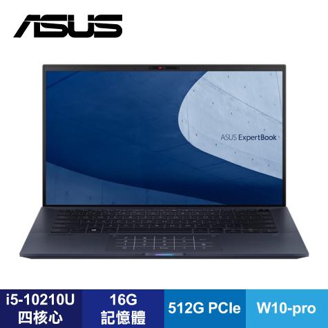 ASUSPRO B9450FA-0181A10210U /i5-10210U/16G/512G PCIe/14吋FHD IPS/W10-PRO/3年保