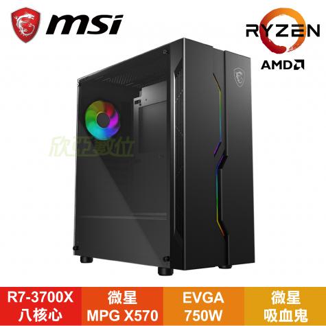 【Power Of Ryzen電競主機】AMD Ryzen 7 3700X+微星 MPG X570 GAMING EDGE Wi-Fi+艾維克 EVGA 750 GT全模組 80+金+微星 MSI M