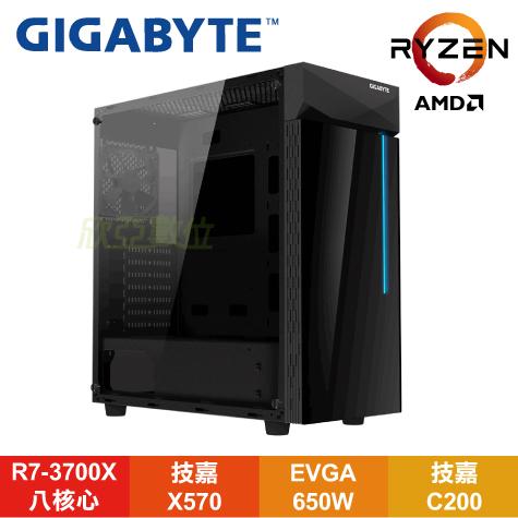 【Power Of Ryzen電競主機】AMD Ryzen 7 3700X+技嘉 X570 GAMING X+艾維克 EVGA 650 GT全模組 80+金+Gigabyte 技嘉 C200 GLAS