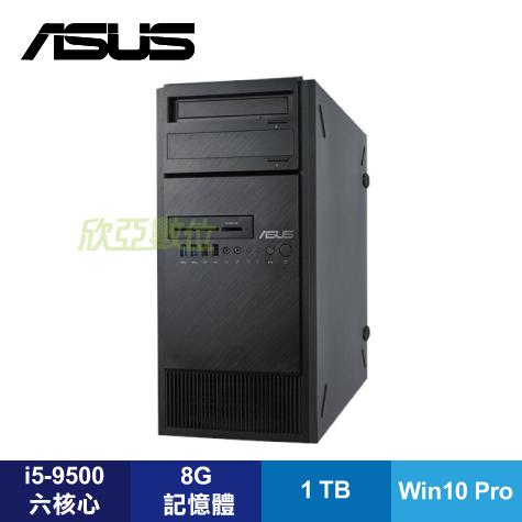 華碩 ASUSPRO  E500 G5 六核工作站(i5-9500/8G/1TB/內建IC卡讀卡機/DVDRW/300W 80+/WIN10 Pro/USB K+M/內含MACFee(3Y)/3年到府
