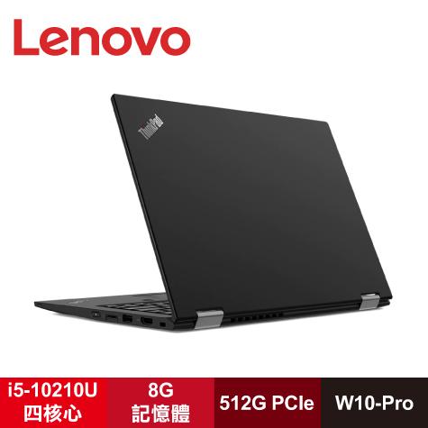 lenovo ThinkPad X390-20SCS05K00 商用筆電/i5-10210U/8G/512G PCIe/13.3吋FHD IPS/W10-PRO/3年保