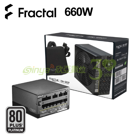 Fractal Design 瑞典 ION+ 660P 660W 80+白金 (全模組/日系電容/UltraFlex線材/長150mm/十年保固)
