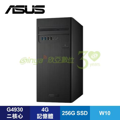 華碩ASUS H-S340MC-0G4930002T桌上型電腦/G4930/4G/256G SSD/DVDRW/WiFi/Win10/附鍵盤滑鼠★14900↘現折