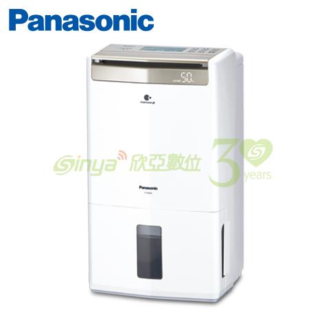 Panasonic國際牌 14L高效除濕機 F-Y28GX