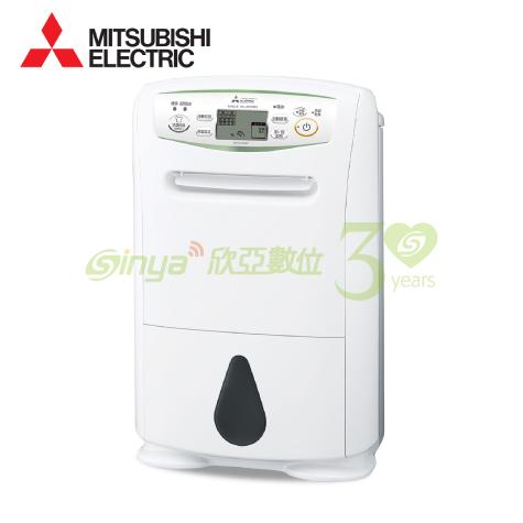Mitsubishi三菱 12L 1級旗艦機能精巧機身清淨除濕機 MJ-E120AN-TW 日本製
