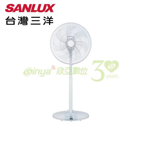 台灣三洋 SANLUX 16吋DC旋轉鈕遙控立扇 EF-P16DK