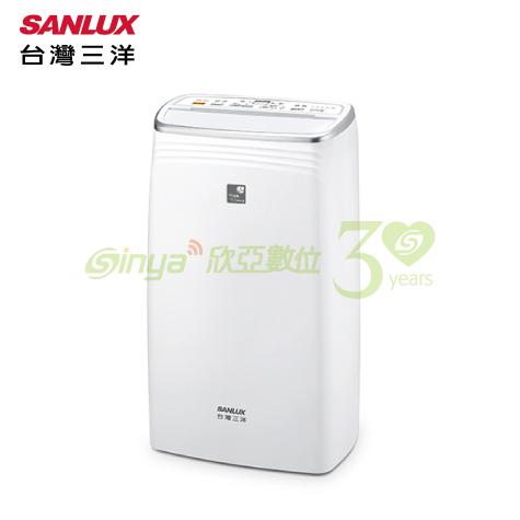 SANLUX台灣三洋 10.5公升微電腦清淨除濕機 SDH-106M