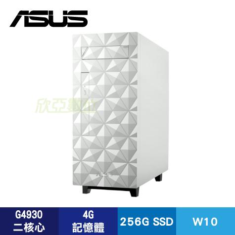華碩ASUS H-S340MF-0G4930028T桌上型電腦/G4930/4G/256G SSD/DVDRW/WiFi/Win10/附鍵盤滑鼠