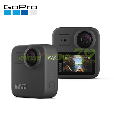 【GoPro】GoPro MAX 360度 全方位攝影機(公司貨)