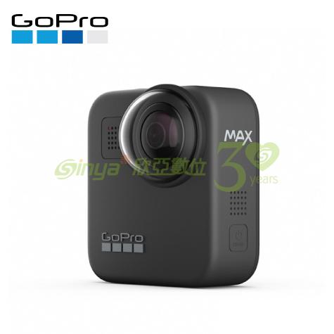 【GoPro】MAX替換防護鏡頭 ACCOV-001 (公司貨)