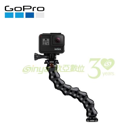 【GoPro】鵝頸連接軟管ACMFN-001(公司貨)
