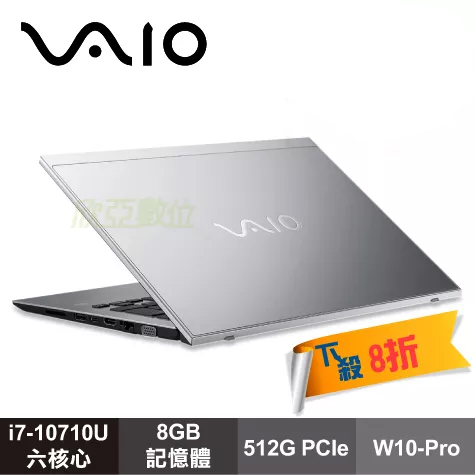VAIO SX14 霧鋁銀 時尚商務筆電i7-10710U/8GB/512GB PCIe/14.1吋UHD(4K)/W10-PRO/日本製/NZ14V2TW017P