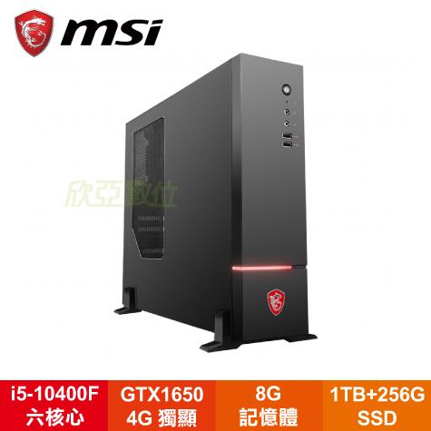 微星 MSI Codex S 10SA-204TW電競電腦/i5-10400F/GTX1650 4G/H410/8G/256G SSD+1TB HDD/WiFi/Win10/13L