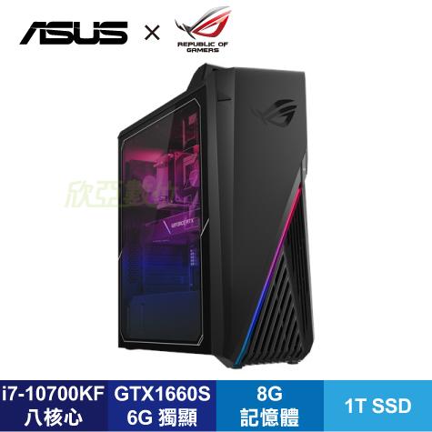 華碩 ASUS ROG Strix G15CK-0051B7KFGXT 電競電腦/i7-10700KF/8G/1T SSD/GTX1660S 6G/WIN10/三年保固