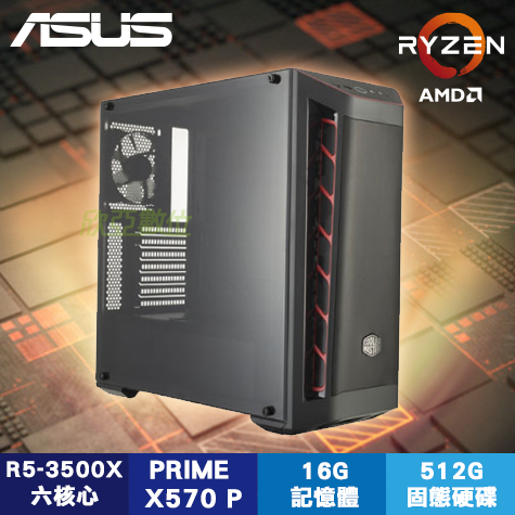 【Power Of Ryzen電競專機】AMD Ryzen 5 3500X+華碩 PRIME X570-P+Micron Crucial Ballistix DDR4-3200-16G(8G*2)-白