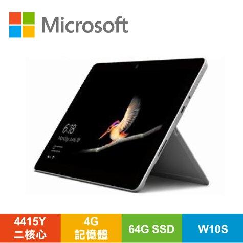 微軟Microsoft Surface Go 2銀/4425Y/4G/64G SSD/10吋HD/W10S/STV-00010