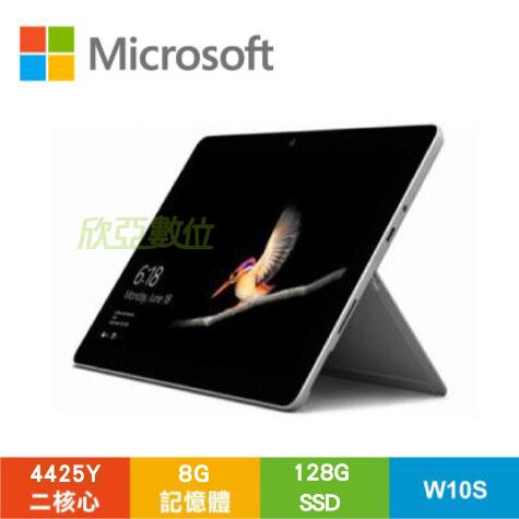 微軟Microsoft Surface Go 2銀/4425Y/8G/128G SSD/10吋HD/W10S/STQ-00010