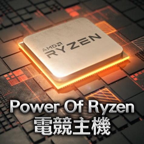 【Power Of Ryzen電競主機】AMD Ryzen 5 3500X+微星 MPG X570 GAMING EDGE Wi-Fi+Xigmatek 富鈞 Minotaur 650W 全模組 80