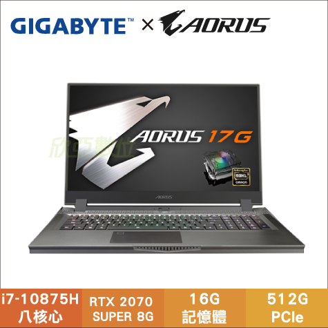 GIGABYTE AORUS 17G WB-8TW6030MH 技嘉旗艦電競筆電/i7-10875H/RTX2070 8G/16G/512 PCIe/17.3吋 300Hz FHD/W10/AORUS