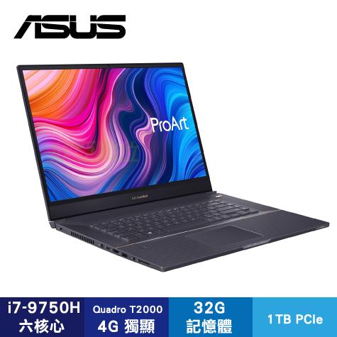 ASUS Pro Art StudioBook PRO-W700G2T-0072I9750H 華碩創作者筆電/i7-9750H/Quadro T2000-4GB/32G/1TB PCIe/17吋WUX
