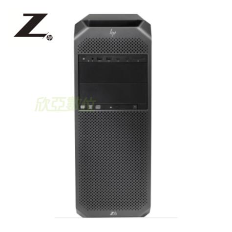 惠普 HP Z6 G4/Xeon SLIVER 4208 8C 2.1GHZ*2/32GB DDR4-2933(4x8GB)RegRAM/M.2 256GB TLC SSD/2TB/DVDRW/SD/