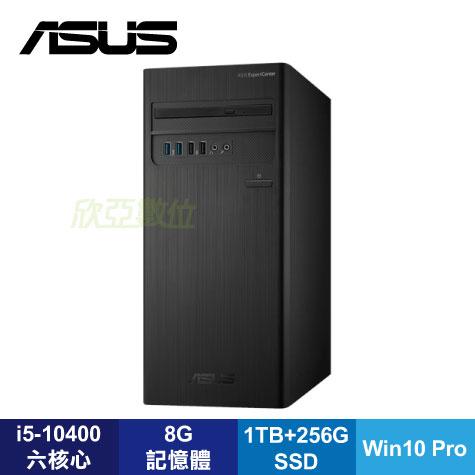 華碩 ASUSPRO D300TA-510400021R 六核商用電腦/i5-10400/8G/1TB+256G SSD/Win10 PRO/附鍵盤滑鼠/三年保固到府維修