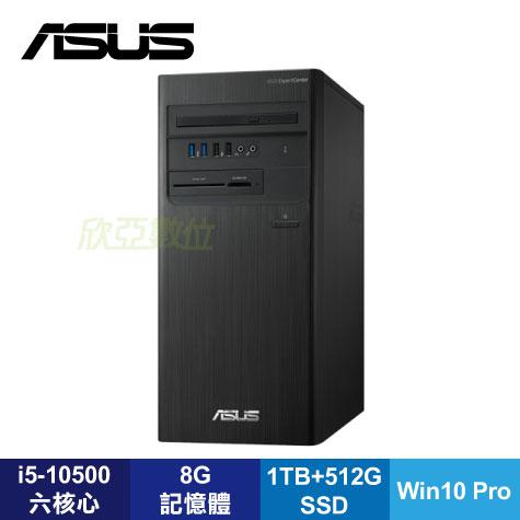 華碩 ASUSPRO W700TA-510500001R 六核商用電腦/i5-10500/GTX1650 4G/8G/1TB+512G SSD/DVDRW/Win10 PRO/附鍵盤滑鼠/贈3年防毒軟