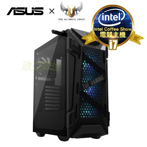 【Intel Coffee Show電競主機】Core i7-10700KA+華碩 TUF GAMING Z490-PLUS (WI-FI)+振華 Leadex III Gold 750W 全模組 8