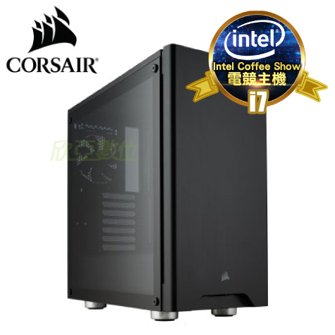【Intel Coffee Show電競主機】Core i7-10700KA+技嘉 Z490 AORUS ELITE AC+振華 Leadex III Gold 750W 全模組 80+金牌+Cors
