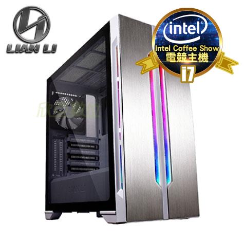 【Intel Coffee Show電競主機】Core i7-10700+華碩TUF GAMING H470-PRO (WI-FI)+ASUS 華碩 ROG-STRIX-750G 80+金+聯力 La
