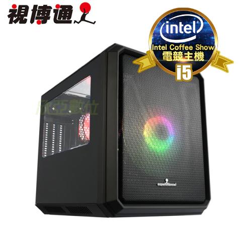【Intel Coffee Show電競主機】Core i5-10400+微星 MAG B460M MORTAR+全漢 聖武士 550W 80+銅+視博通 GC04(B) 小尖兵 ARGB M-ATX