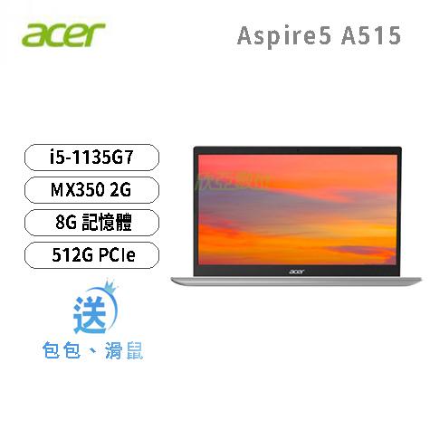 acer Aspire5 A514-54G-50Q7 神秘銀 宏碁高效能筆電/i5-1135G7/MX350 2G/8G/512G PCIe/14吋FHD IPS/W10