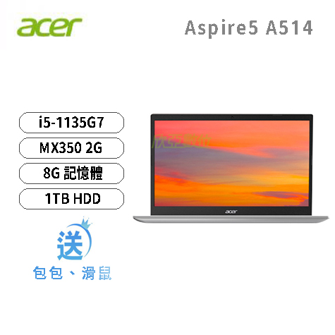 acer Aspire5 A514-54G-5752 神秘銀 宏碁高效能筆電/i5-1135G7/MX350 2G/8G/1TB/14吋FHD IPS/W10