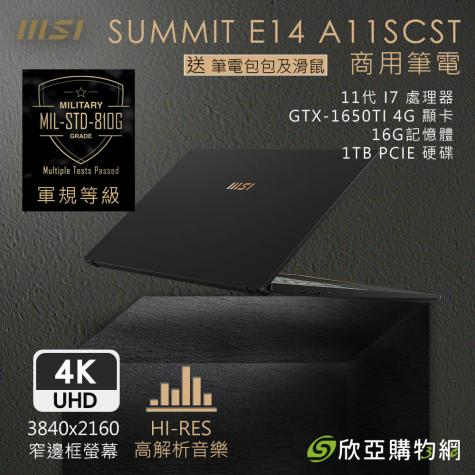 MSI Summit E14 A11SCS-031TW Summit系列商務菁英筆電/i7-1185G7/GTX1650Ti 4G/16G/1TB PCIe/14吋 4K UHD/W10P/白色背光鍵