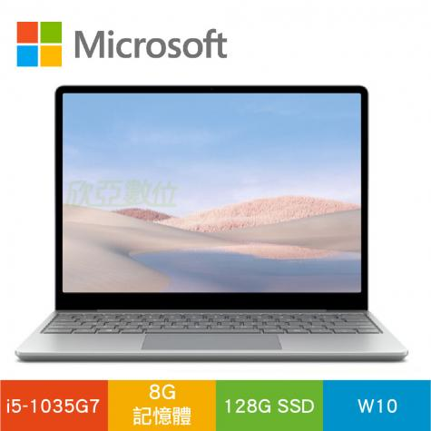 微軟Microsoft Surface Laptop Go 白金色/i5-1035G7/8G/128G SSD/12.4吋FHD/W10/THH-00019