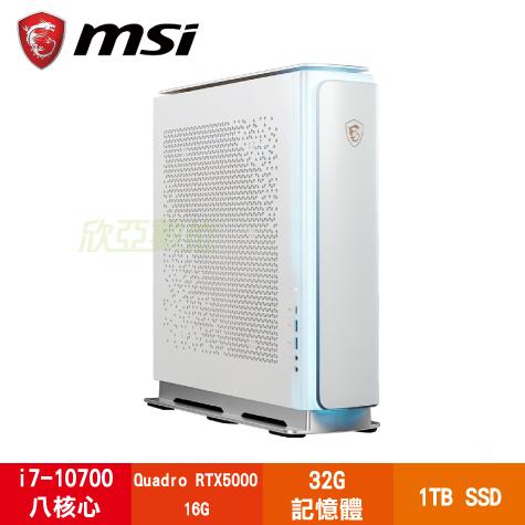 微星 MSI Creator P100A 10-255TW+RTX5000創作者電腦/i7-10700/Quadro RTX5000 16G/B460/32G/1TB SSD/WiFi/Win10PR