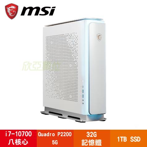 微星 MSI Creator P100A 10-255TW+P2200創作者電腦/i7-10700/Quadro P2200 5G/B460/32G/1TB SSD/WiFi/Win10PRO/10L
