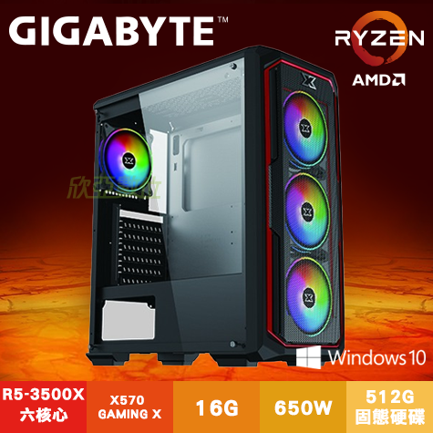 【Power Of Ryzen電競專機】AMD Ryzen 5 3500X+技嘉 X570 GAMING X+Micron Crucial Ballistix DDR4-3200-16G(8G*2)-