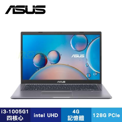 ASUS X415JA-0031G1005G1 星空灰 華碩窄邊框戰鬥版筆電/i3-1005G1/4G/128G PCIe/14吋 IPS FHD/W10S