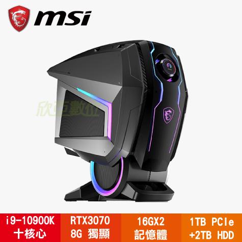 微星 MSI Aegis Ti5 10TD-046TW電競電腦/i9-10900K/RTX3070 8G/32G/2TB+1TB SSD/WiFi/Win10 PRO/67L